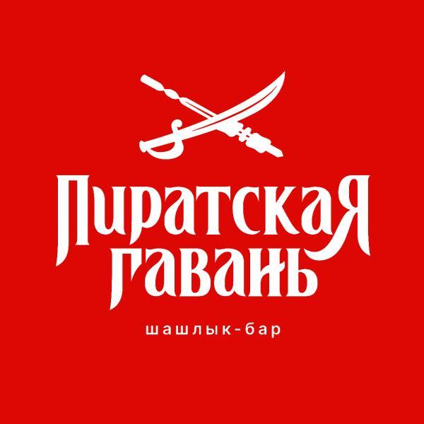 Логотип площадки Пиратская гавань